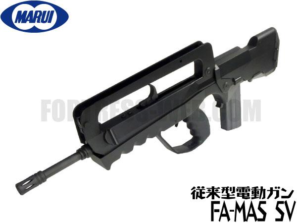 東京マルイ スタンダード電動ガン本体 FA-MAS(FAMAS/ファマス) スーパーバージョン エアガン 18歳以上 サバゲー 銃