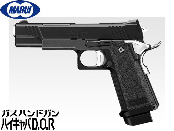 ハイキャパ DOR 東京マルイ ガスガン(4952839142924)ガスブローバック ガスガン D.O.R Hi-CAPA 5.1 ハンドガン ガスブローバックガン本体 エアガン 18歳以上 サバゲー 銃