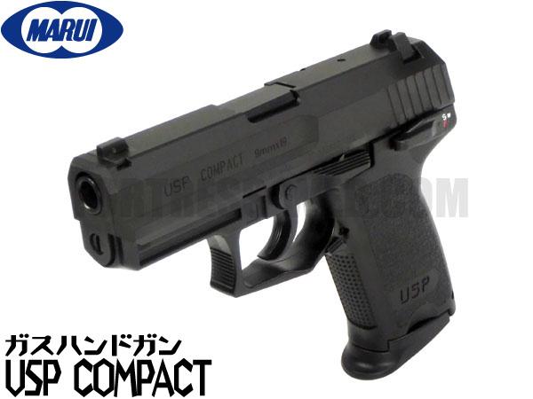 東京マルイ ガスブローバック ガスガン H&K USP コンパクト(USPC)(4952839142641) ハンドガン ガスブローバックガン本体 エアガン 18歳以上 サバゲー 銃