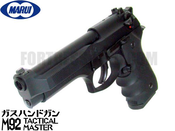 東京マルイ ガスブローバック ガスガン Beretta(ベレッタ) M92 タクティカルマスター ハンドガン ガスブローバックガン本体 エアガン 18歳以上 サバゲー 銃