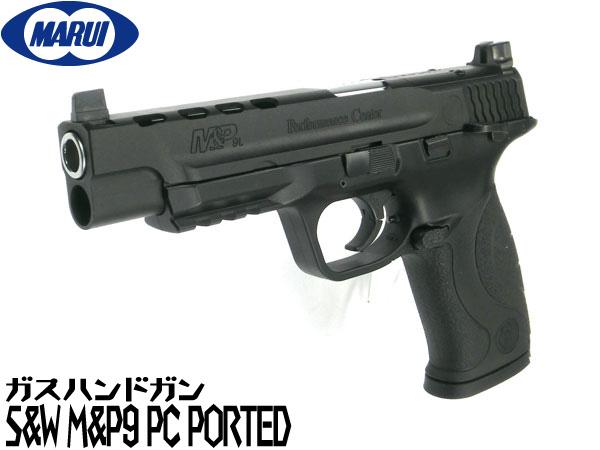 東京マルイ ガスブローバックハンドガン本体 S&W M&P9L PC Ported(ポーテッド)(4952839142825) エアガン 18歳以上