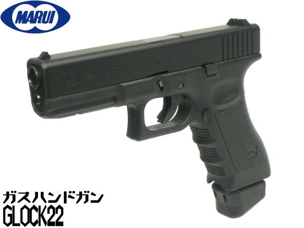 東京マルイ ガスブローバックハンドガン本体 GLOCK22(G22/グロック22) エアガン 18歳以上