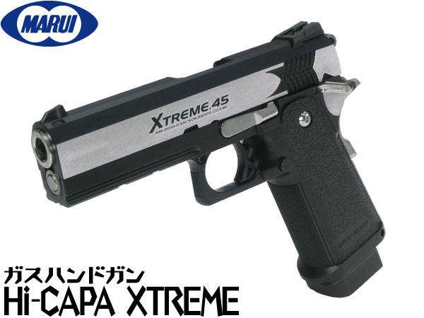 東京マルイ ガスブローバック ガスガン Hi-CAPA エクストリーム フルオート ハンドガン ガスブローバックガン本体 エアガン 18歳以上 サバゲー 銃