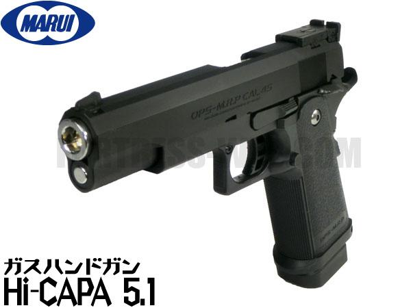 東京マルイ ガスブローバックハンドガン本体 Hi-CAPA/ハイキャパ 5.1 BK エアガン 18歳以上