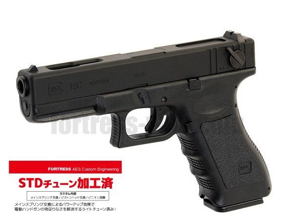 弾速アップチューン STDカスタム施工済み! 東京マルイ グロック18C 電動ハンドガン本体 カスタム即納品(4952839175113)G18C GLOCK18C 電動ガン エアガン 18歳以上 サバゲー 銃