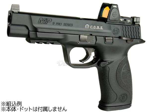 DETONATOR マルイM&P9L PC Ported用 カスタムスライド BK (SL-MP909BK) C.O.R.E. カスタムパーツ ガスブロ ハンドガン ガスブローバック エアガン 18歳以上 サバゲー 銃