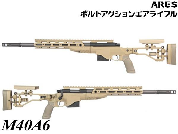M40A6の通販
