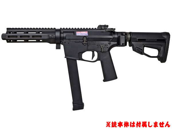ARES M45 電動サブマシンガン M-LOK CNC ハンドガード ミドル BK (AR-HG-038) SMG PDW エアガン 18歳以上 サバゲー 銃