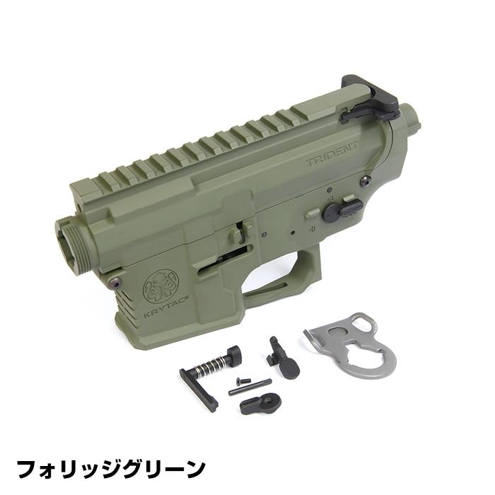 KRYTAC純正 TRIDENT Mk2 メタルアッパー&ロアフレームセット FG (4571443141835) カスタムパーツ 補修 クライタック ライラクス