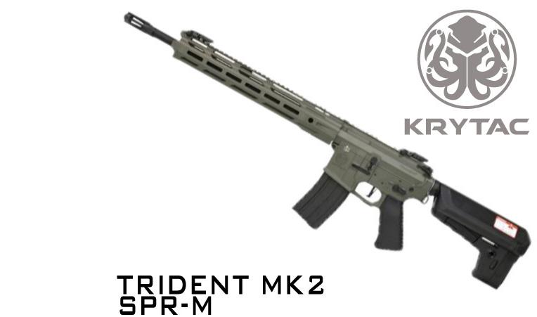 【4/25~5/6限定セール】 カスタム対応品 KRYTAC 海外製電動ガン本体 TRIDENT Mk2 SPR-M FGカラー M-LOK M4 カスタム ライラクス エアガン 18歳以上 サバゲー 銃
