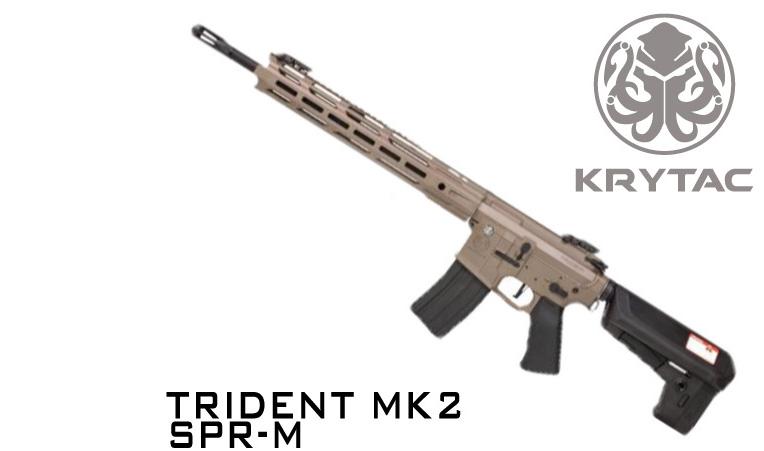 【4/25~5/6限定セール】 カスタム対応品 KRYTAC 海外製電動ガン本体 TRIDENT Mk2 SPR-M FDEカラー M-LOK M4 カスタム ライラクス エアガン 18歳以上 サバゲー 銃