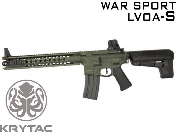 【4/25~5/6限定セール】 カスタム対応品 KRYTAC 海外製電動ガン本体 War Sport LVOA-S FG ライラクス エアガン 18歳以上 サバゲー 銃