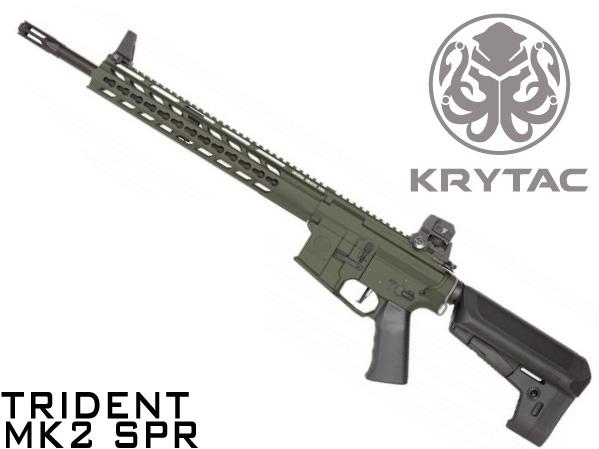 【4/25~5/6限定セール】 カスタム対応品 KRYTAC 海外製電動ガン本体 Trident MK2 SPR FG ライラクス エアガン 18歳以上 サバゲー 銃