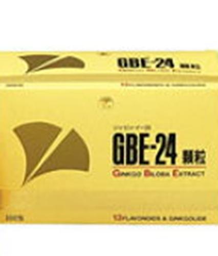 【健食】GBE-24顆粒 300包【送料無料】