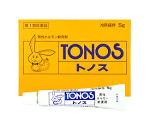 【第1類医薬品】トノス 5g [2個セット・【メール便(送料込)】※当店薬剤師からのメールにご返信頂いた後の発送になります。代引・日時・時間・同梱は不可]