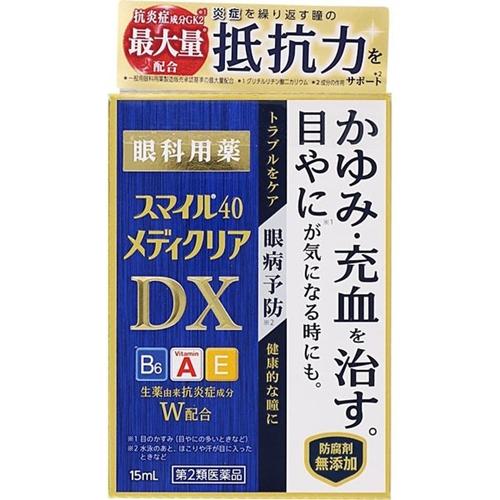 【第2類医薬品】スマイル40メディクリアDX 15mL [5個セット・【メール便(送料込)】※代引・日時・時間・同梱は不可]