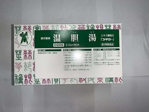 【第2類医薬品】温胆湯エキス細粒G「コタロー」 90包