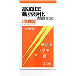 【第(2)類医薬品】マヤ養命錠 370錠 [【4個セット(送料込)】※同梱は不可]