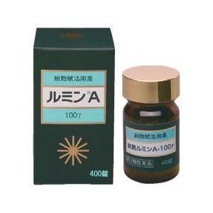 【第3類医薬品】ルミンA 100γ 400錠