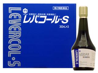【第2類医薬品】レバコールS 300ml×3本 [【送料込】※同梱は不可]