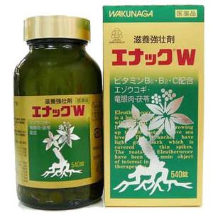 【第3類医薬品】エナックW 540錠 [【2個セット(送料込)】※同梱は不可]