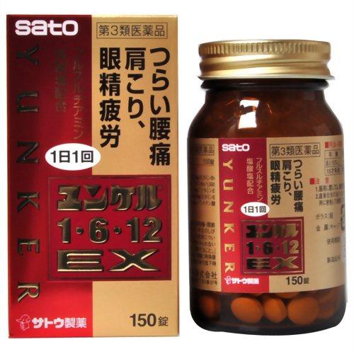 【第3類医薬品】ユンケル1・6・12EX 150錠 [【4個セット(送料込)】※同梱は不可]