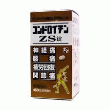 【第3類医薬品】コンドロイチンZS錠 450錠