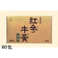 【第3類医薬品】ワクナガ紅参牛黄 60包 [送料込]
