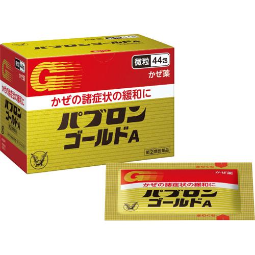 【第(2)類医薬品】パブロンゴールドA微粒 44包 [【5個セット(送料込)】※同梱は不可]