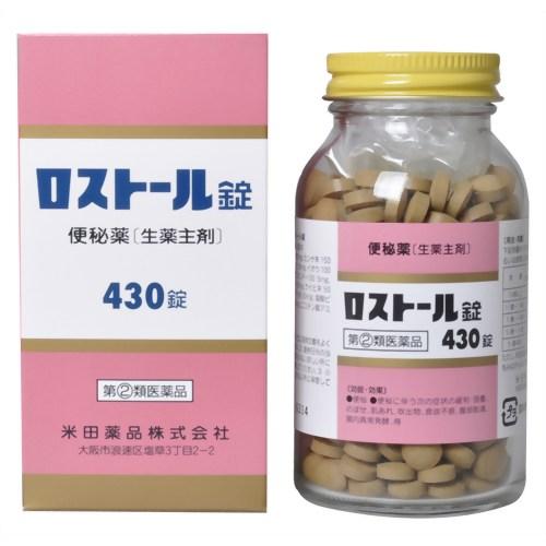 【第(2)類医薬品】ロストール錠 430錠 [【2個セット(送料込)】※同梱は不可]