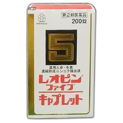 【第2類医薬品】レオピンファイブキャプレットS 200錠(湧永製薬)【2個セット(送料込)】