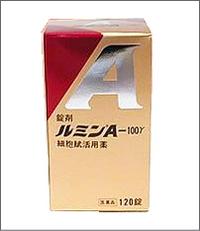 【第3類医薬品】日水製薬 ルミンA 100γ 120錠