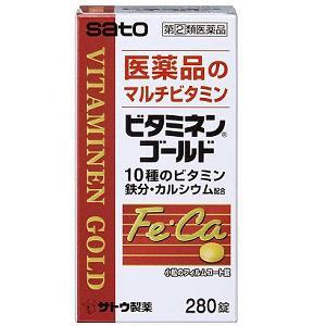 【第(2)類医薬品】ビタミネンゴールド 280錠 [【5個セット(送料込)】※同梱は不可]