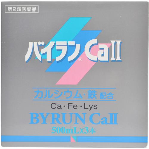 【第2類医薬品】バイラン CaII 500ml×3本【2個セット(送料込)】