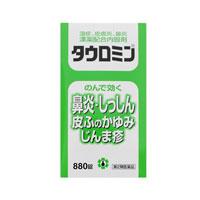【第2類医薬品】タウロミン 880錠