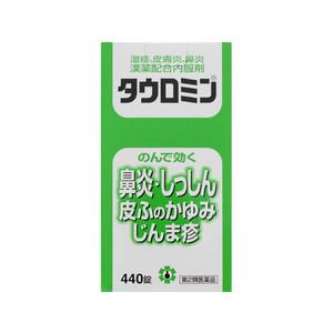 【第2類医薬品】タウロミン 440錠 [【2個セット(送料込)】※同梱は不可]