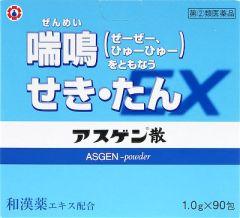 【第(2)類医薬品】アスゲン散EX 1.0g×90包