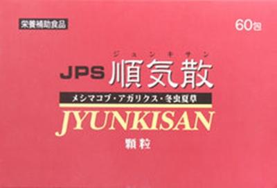 【健食】JPS順気散 60包 【送料込・2020.08期限品】