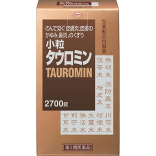 【第2類医薬品】小粒タウロミン 2700粒 [【2個セット(送料込)】※同梱は不可]