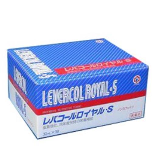 【第2類医薬品】レバコールロイヤル・S 30mL×30本 [送料込]