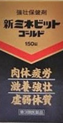 【第3類医薬品】新ミネビットゴールド150錠 [【(送料込)】※同梱は不可]:drug forTress 店