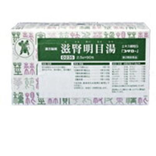 【第2類医薬品】滋腎明目湯じじんめいもくとうエキス細粒G「コタロー」 90包