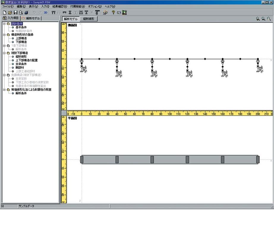 品多く 震度算出(支承設計)Ver.10 カスタマイズ版, 抱き枕長座布団のクッションカフェ:db15c1bd --- unlimitedrobuxgenerator.com
