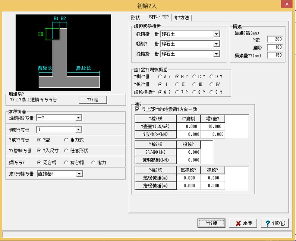 人気大割引 橋台の設計・3D配筋(中国基準/中国語版)Ver.2, エイブルマート:3c704e07 --- unlimitedrobuxgenerator.com