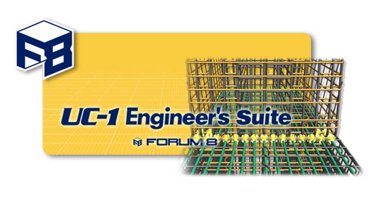 UC-1 Engineer's Suite積算 Lite(フローティングライセンス)