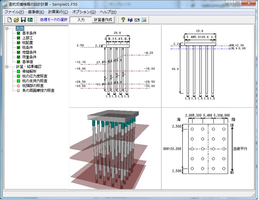 直杭式横桟橋の設計計算
