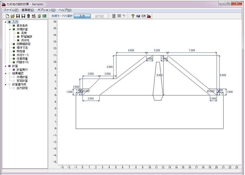 ため池の設計計算 Ver.3