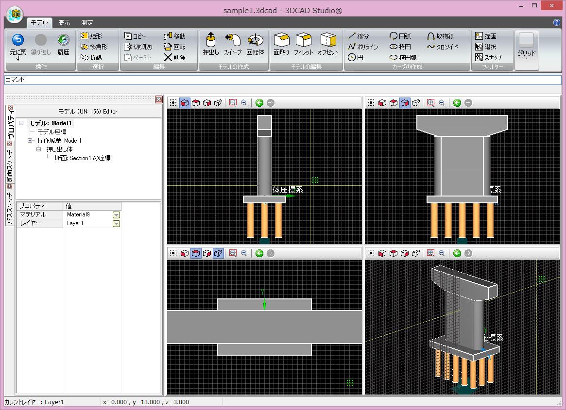 3DCAD Studio®