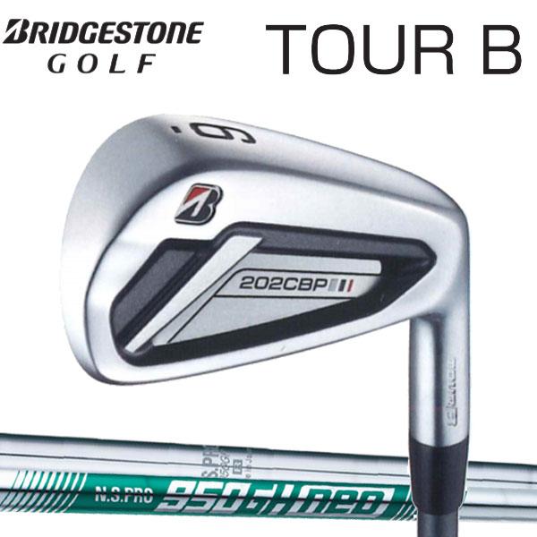 ブリヂストンゴルフ 2020 NEW ツアーB X 202CBP(ポケットキャビティバック)アイアンセット [NS プロ 950GHネオ/950GH] 6本セット(#5~#9,PW)BS 2020-2021ニューツアーBX TourBX 202シービーピー