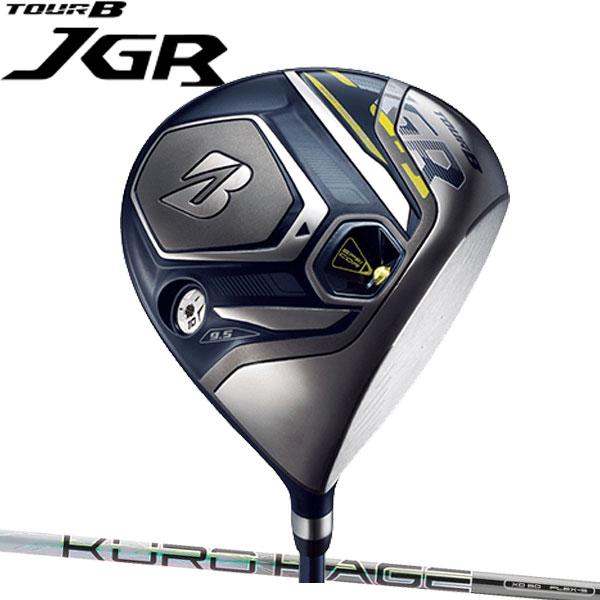ブリヂストンゴルフ ツアーB 2020 NEW JGR ドライバー [クロカゲ シリーズ] XD カーボンシャフト BRIDGESTONE TourB ニュー JGR 2020JGR KUROKAGE
